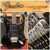 1987 Fender Stratocaster Floyd Rose HSS Made in Japan - $750