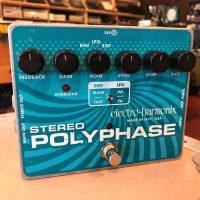 Electro Harmonix Stereo Polyphase w/power supply - $125