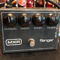 Early 1980's MXR Flanger M117 - $150