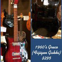 1960's Greco (Fujigen Gakki) - $295 Made in Japan