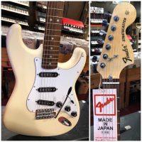 2012 Fender Stratocaster ST72 w/ gig bag MIJ - $895