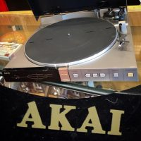 Akai AP-M5 turntable - $135